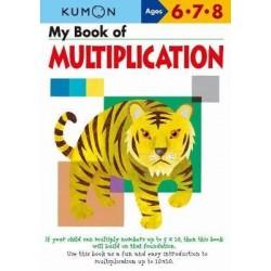 MY BOOK OF MULTIPLICATION KUMON